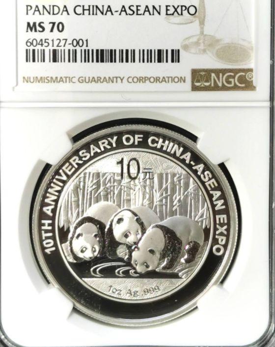 东盟博览会10周年熊猫金银币1盎司银币 近期交易情况