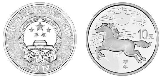 2014年马年生肖金银币1盎司银币 最新价