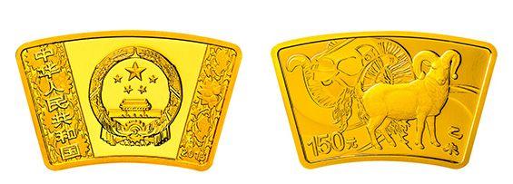 2015年羊年生肖金银币1/3盎司扇形金币 市场价