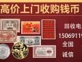 2015年羊年生肖金银币1盎司银币 价格