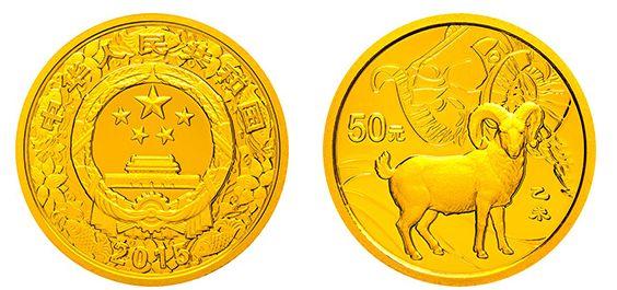 2015年羊年生肖金银币1/10盎司金币 市价
