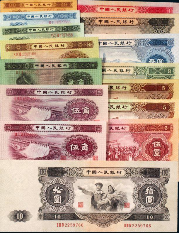 都江堰回收紙幣價格 都江堰收購紙幣價格報價