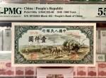 第一套人民币1000元秋收值多少钱 1000元秋收价格