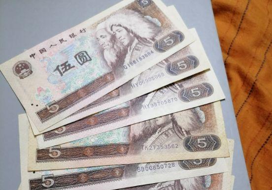 第四套人民币回收价 第四套人民币回收价哪里回收