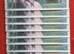 80年2角人民幣回收價格 80版2角紙幣回收價格
