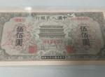 正陽門500元回收價格 正陽門500元值多少錢
