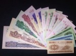 第三套人民币图片 第三套人民币大全套价格及图片