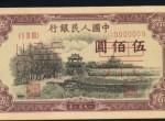 1951年500元瞻德城最新价格 市价