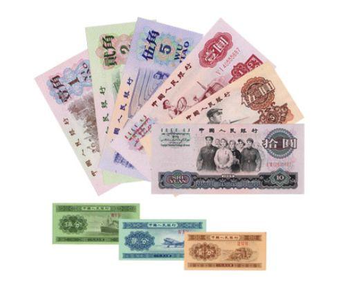 第三套人民幣小全套 最新價格及收藏價值