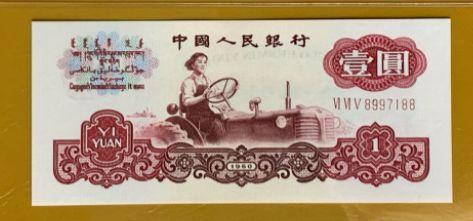 三版幣1元三羅696冠665冠回收價格 高清圖