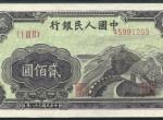 1949年200元万里长城最新价格 两百元万里长城值多少钱
