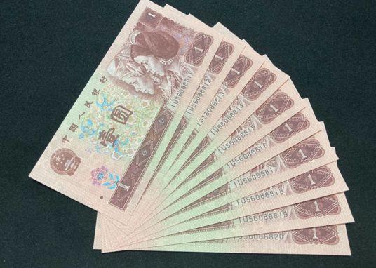 96年1元紙幣一刀價格 1996年人民幣1元現在價格
