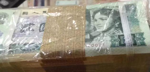 1990年2元最新价格 90版2元人民币绿幽灵图片和价格
