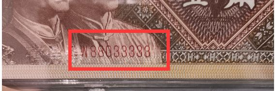 第四套人民币一角纸币价格 1角纸币值多少钱一张