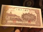 第一套人民币二十元咖啡色六和塔最新价格 高清图