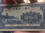 第一版人民币20元蓝色六和塔最新价格 市场价