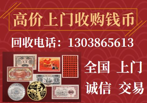 第一套人民币贰拾圆蓝色六和塔最新价格 高清图