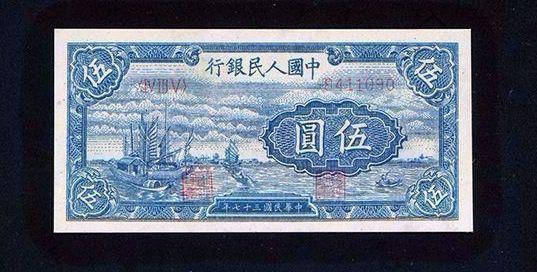 1948年5元帆船最新价格 5元小帆船值多少钱