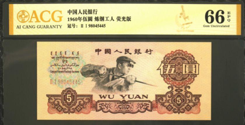 鄂州回收纸币价格 鄂州纸币回收报价