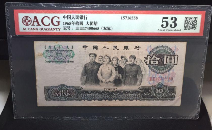 淳安回收纸币价格 淳安在哪有回收纸币