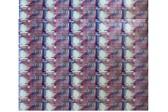 香港10元纸质公益纪念钞最新价格 高清图片