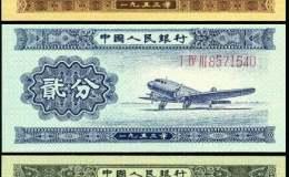 1953年的紙幣一分二分五分現在價值多少錢?值得收藏嗎?