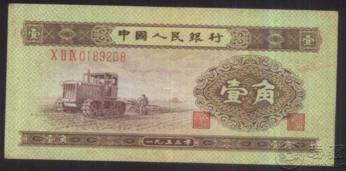 第二套人民币黄一角价格值多少钱?值得入手激情小说吗?