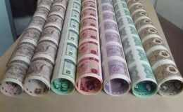 第四套人民币连体钞大炮筒价格值多少钱?收藏价值有哪些?