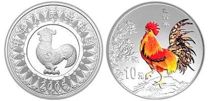 2005年雞年彩色金銀幣價格值多少錢?值得入手收藏嗎?