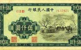 蒙古包5000人民币价格值多少钱一张?蒙古包5000人民币回收价格