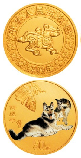 浅析2006年狗彩色银币收藏价值