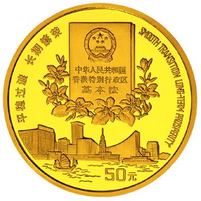 漫谈香港纪念金币收藏价值