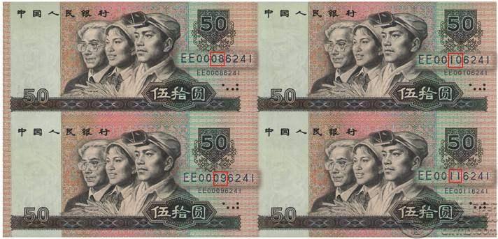 9050四连体最新价格是多少钱?附9050四连体激情小说方法