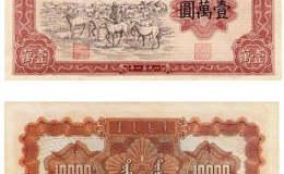 1951年壹萬圓牧馬圖價格值多少錢?如何鑒別其真假?