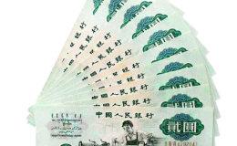 第三版人民币车工为何值钱?第三版人民币车工回收价格