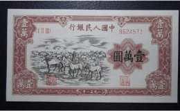 一万元牧马图纸币怎么辨别真假?一万元牧马图纸币价格