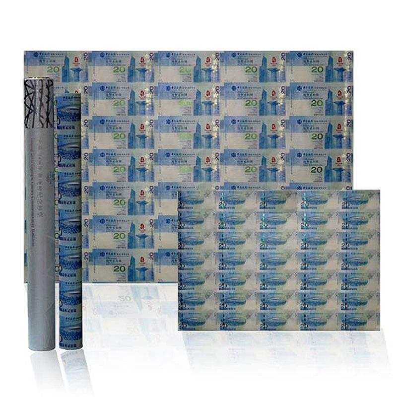 香港奥运整版钞20元最新价格是多少?香港奥运整版钞20元收藏前景