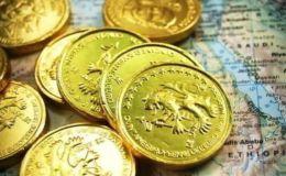 黄金价格今天多少一克 黄金价格表查询