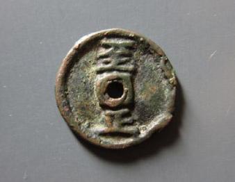 穆清银宝属于什么钱?穆清银宝收藏价值怎么样?