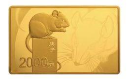2020鼠年生肖金银币为何受欢迎?2020鼠年生肖金银币价值怎么样?