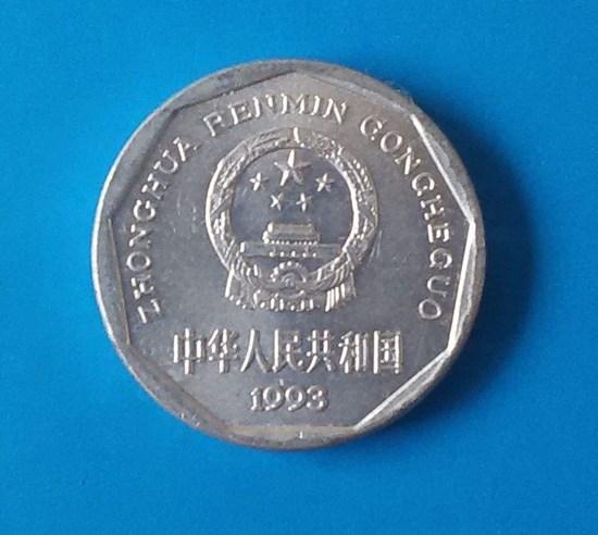 一枚一角梅花硬幣的價格值多少?收藏價值是什么?