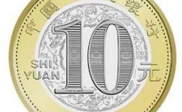 2020鼠年纪念币发行时间介绍?2020鼠年纪念币应该如何投资?