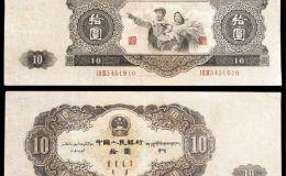 1953年10元快播电影币现在能换多少钱?1953年10元快播电影币价格