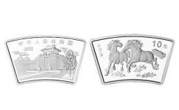 2002年扇形银币马价格是多少?2002年扇形银币马回收价格