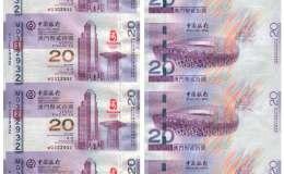澳门奥运纪念钞四连体价格是多少钱?有哪些收藏意义?