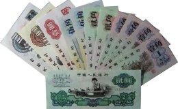 第三套人民币价格是多少?二元能卖多少钱?