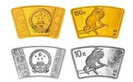 猴年扇形金银纪念币价格是多少?猴年扇形金银纪念币升值空间
