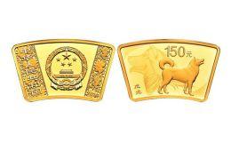 狗年扇形金银纪念币价值多少钱?狗年扇形金银币价格