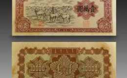 中国人民银行壹万元牧马图价值多少钱?壹万元牧马图价格
