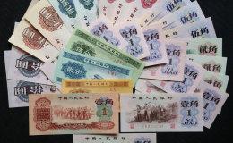 第三套人民币大全套和小全套的价格多少?浅析其激情小说价值